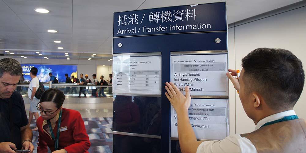 hongkongtransfer1