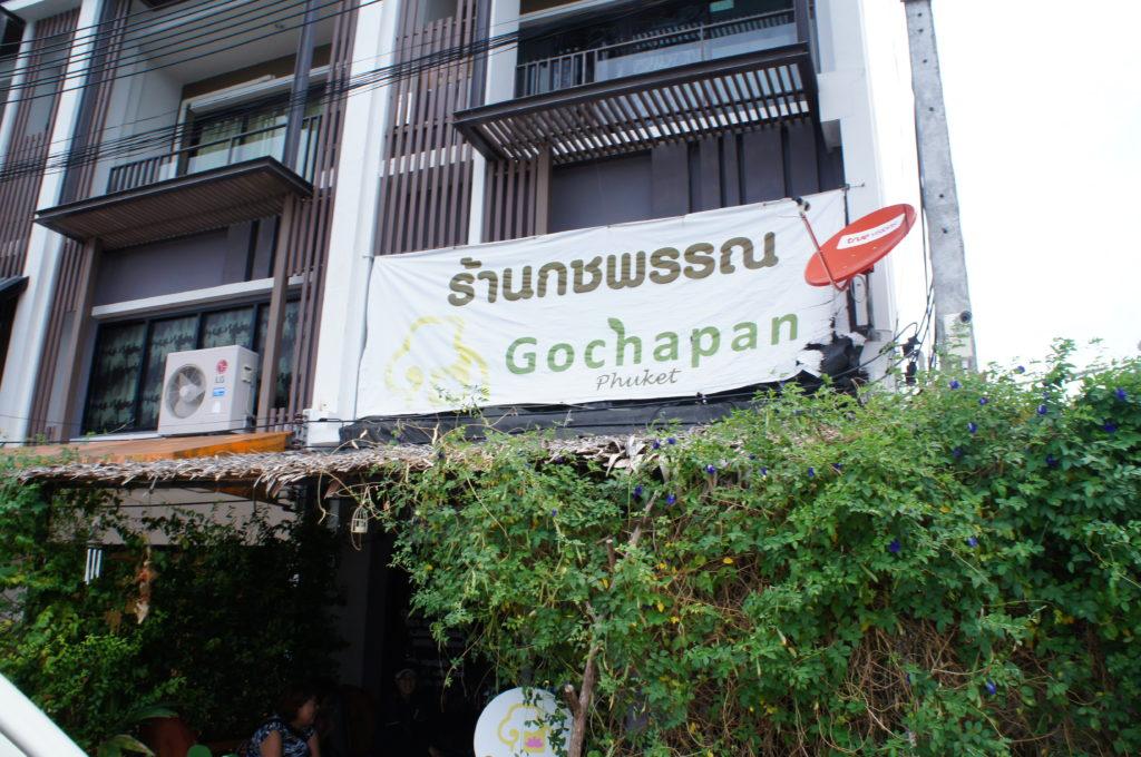phuket-trip-day4-6