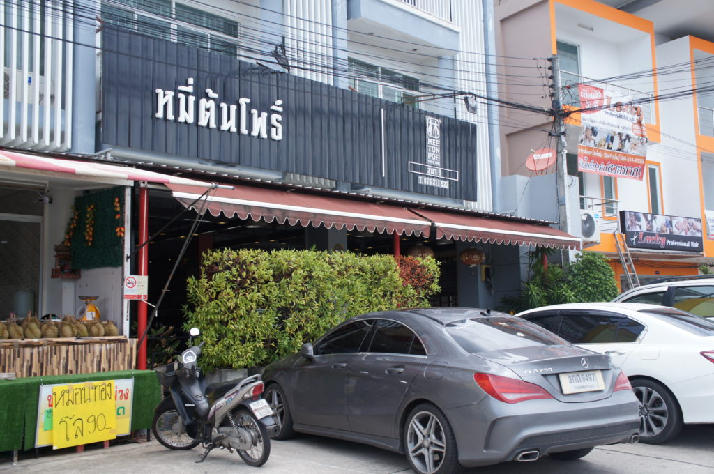 phuket-trip-day4-8