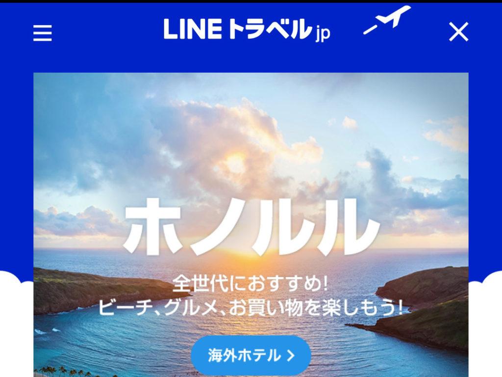linetravel2