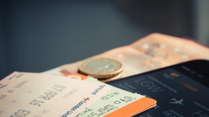 過去の航空券のセール情報を集計して2019年のセールを予想してみた(5月編)