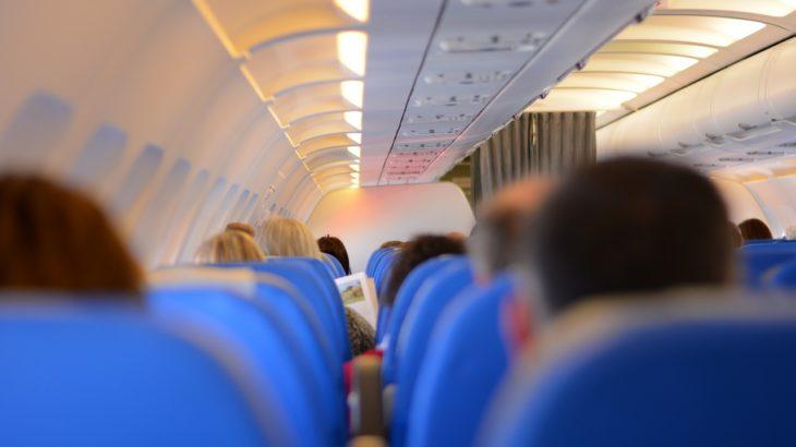 【2019年最新】キレイで快適な飛行機に乗りたい!世界で最も清潔な航空会社TOP30