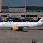 スペインのLCCブエリング航空(vueling)の公式サイトで航空券を予約してみた!(日本語対応の方法も紹介!)