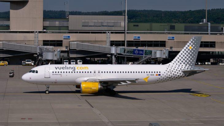 【2019/11/14更新】スペインのLCCブエリング航空(vueling)の公式サイトで航空券を予約してみた!(日本語対応の方法も紹介!)