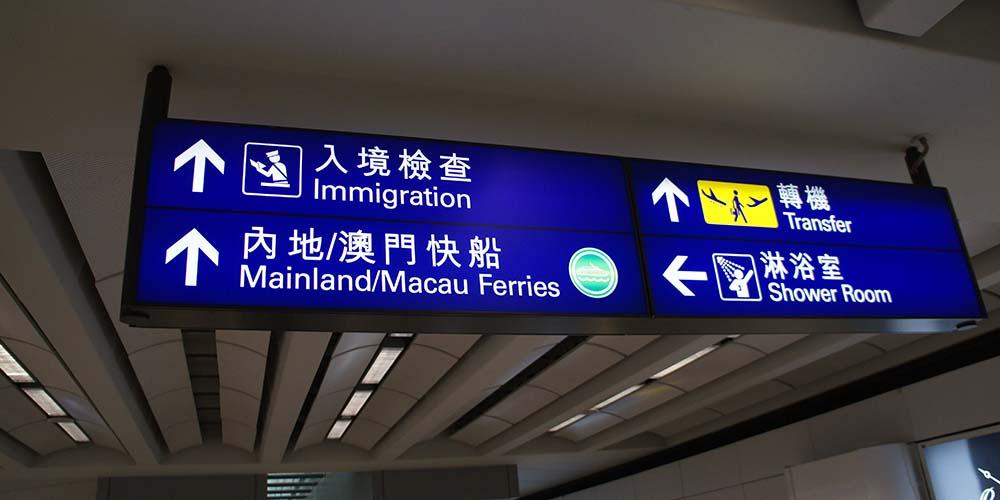 hongkongtransfer3