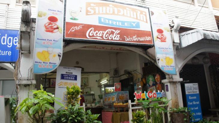 phuket-trip-day5-4