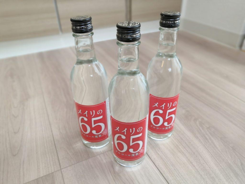 meiri65