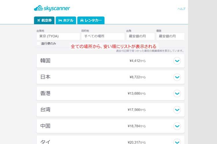 scanner6
